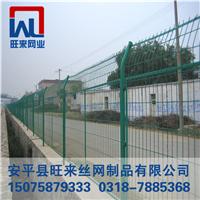 天津小区护栏网 绿色围栏网 车间隔离网批发