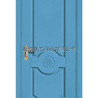 供应实木复合套装门