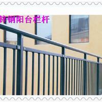 常熟防护阳台护栏厂家直销尺寸定做颜色你选