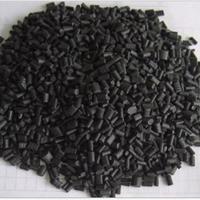 黑色再生尼龙颗粒 韧性高