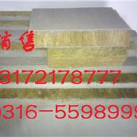 销售:砂浆玻璃棉复合板---河北发货