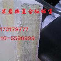 陕西省、西安市【外墙岩棉复合板】价格