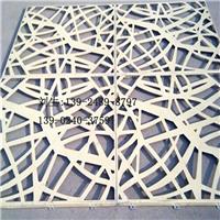 4mm缕空铝单板金属建材