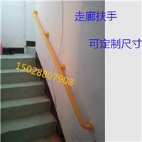 供应优质厂家生产楼梯扶手 走廊尼龙扶手