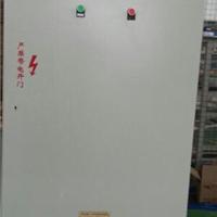 供应低压固态软启动柜