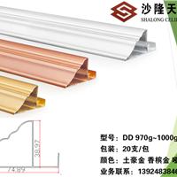 供应氧化大木线|铝质修边角_木纹修边角