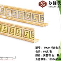 供应铝质修边角|烫金修边角|修边角厂家