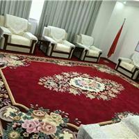 供应广州羊毛地毯定制-广州羊毛地毯价格