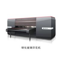 供应精陶高产量彩釉玻璃喷墨打印机