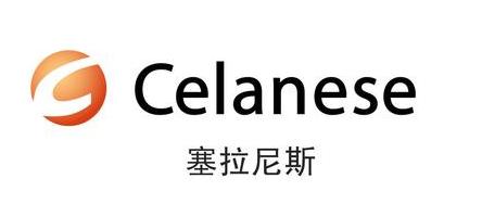 塞拉尼斯1496木工胶粘剂-北京凯米特