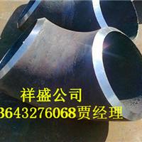 供应90度碳钢对焊弯头厂家规格全