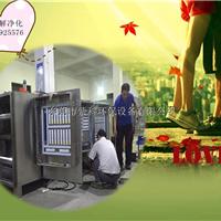 专业UV废气处理设备.等离子废气净化设备,