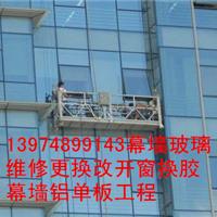 长沙江高幕墙玻璃防水换胶公司丨换玻璃胶丨密封胶老化更换丨硅酮