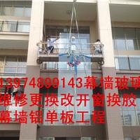 湘潭幕墙防水换胶、维修、玻璃开窗 建筑维修公司