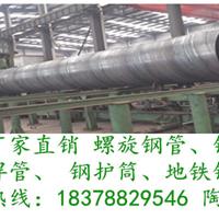 广西DN1620*12钢管海南水厂改造专用钢管厂