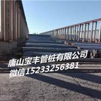 供应PHC600-AB-130混凝土预制预应力管桩