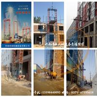 专业生产施工升降机厂家河南龙门架升降机