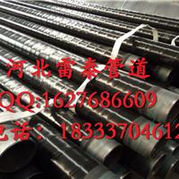 现货供应大口径3pe防腐钢管价格行情