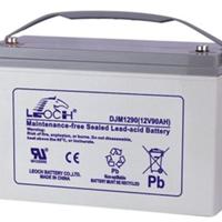 供应理士蓄电池GJM1290厂家较新报含税直销