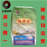 北京漆华仕生态硅藻泥环保去甲醛厂家直销儿童房