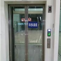 中控IFace702门禁一体机 广州门禁安装维修