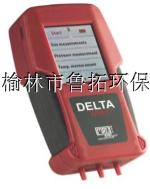 供应德国MRU手持式烟气分析仪DELTA65S