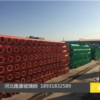 供应穿线管电缆保护管直径150mm玻璃钢管道