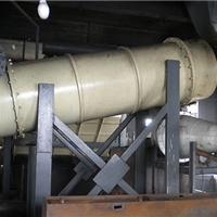 供应威海安生三产品重介质旋流器