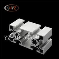 供应 50100流水线框架铝型材 工业机架