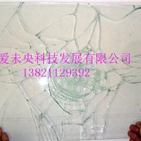 供应天津防爆玻璃加工安装