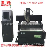 大型变压器环氧板雕刻机绝缘板钻孔精雕机