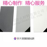 内蒙薄型钢结构防火涂料生产厂家