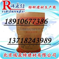供应聚合物加固砂浆厂家价格标准