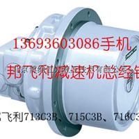 供应陕西挖掘机用减速机GFT36T3B66-02