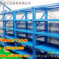珠海模具货架-中山模具架-江门模具整理架