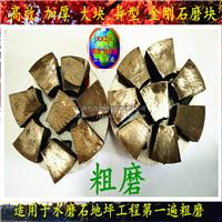 福建邵武南平莆田塑料条 铜条 金刚石磨块