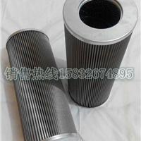 供应ZALX160*400-MV1水泥厂汽轮机滤芯