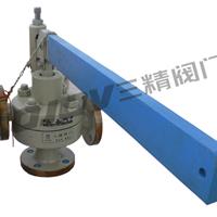 GA41H-16C单杠杆安全阀 重锤式高温安全阀