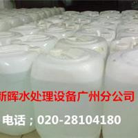 供应广州化工行业用水