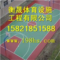 秦淮塑胶篮球场价格