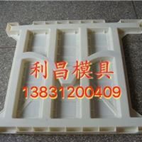 防护栏模具,防护栅栏模具,防护栅栏塑料模具