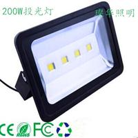 供应LED100/150/200W户外景观亮化泛光灯