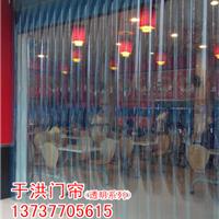 桂林超市空调软门帘|塑料门帘|安装效果