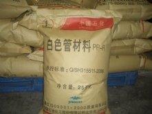 供应各种型号PPR塑胶原料PPR燕山石化B8101