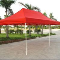厂家供应户外折叠可印刷LG广告帐篷