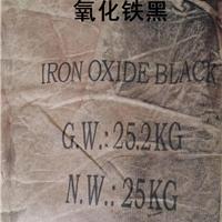 供应建材染色剂 成都氧化铁黑