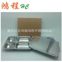 批发中式不锈钢加深快餐盒 送餐盒