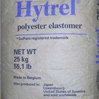 TPEE美国杜邦5526 NC塑胶原料价格及用途