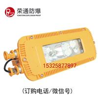 供应DGS48/127L隔爆型LED巷道灯 防爆巷道灯