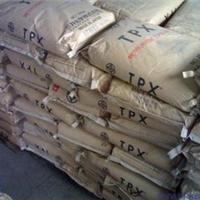 TPX塑胶原料PMP日本三井化学MX020较新报价